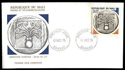 Mali Didrachme D'Eretrie 1975 260 Fr Cacheted First Day Cover