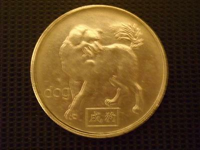 Vintage Chinese Year Of The Dog Zodiac Token