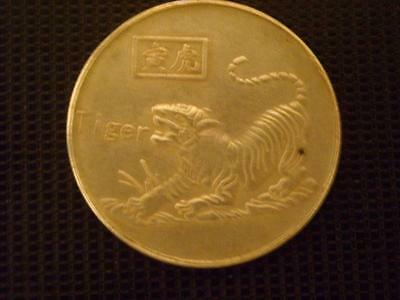 Vintage Chinese Year Of The Tiger Zodiac Token