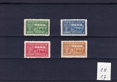 CN17      4 timbres neufs (sans gomme)