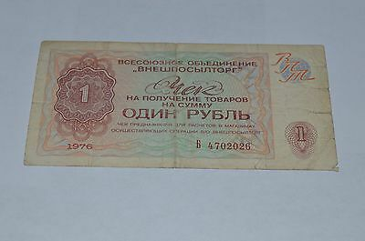 USSR Russian Vneshposiltorg 1 ruble banknote  Rare plus Free 500 rubles note