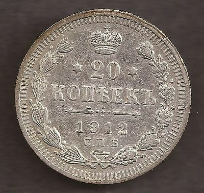 1912 Russian Empire - 20 Kopeks - Elikum Babayants - SILVER COIN - XF