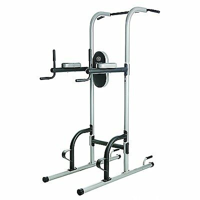 Gold's Gym XR 10.9 Power Tower - Brand New - Free Shipping