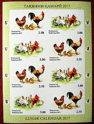 Tajikistan  2017  Year of the Rooster. Lunar  Calendar   M/S   imperfor. MNH