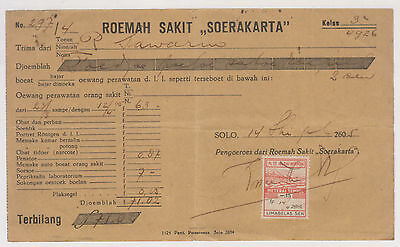 Indonesia 1945 hospital receipt with tax revenue stamp issued by Dai Nippon