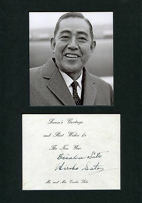 Eisaku Sato JAPAN autograph, signed greeting card mounted