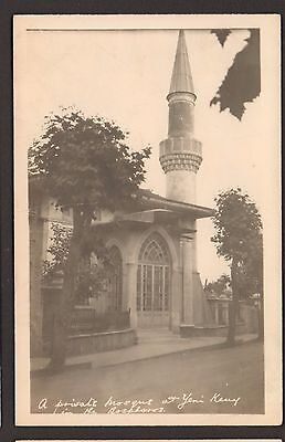 Turkey / Constantinople - Private mosque in Yenikeuy, RARE