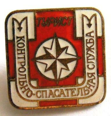 Rare Old Soviet/USSR Tourist, Red cross enamel badge - RESCUE SERVICE