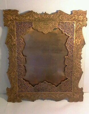 Antique Persian Huge Solid Copper Picture/ Mirror Unique Hand Craft Palace Frame