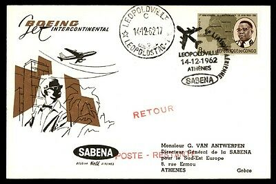 December 14, 1962 Leopoldville Boeing intercontinental flight cover to Athens