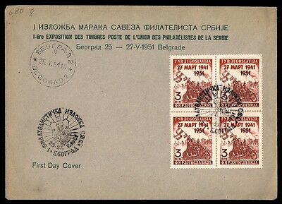 Yugoslavia Mororcycle Block Of 4 On Expo FDC Michel 640