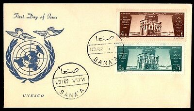 Yemen Sana'A 1962 Unesco Dobes & Map Cachet First Day Cover FDC
