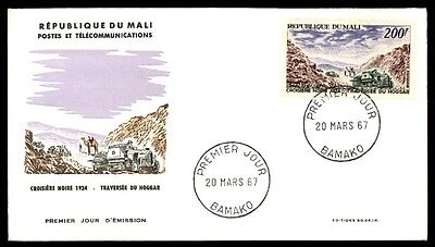Mali Bamako 1967 200 Fr Airmail Cacheted Unaddressed First Day Cover FDC