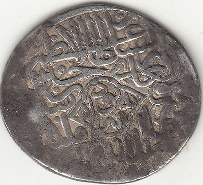 Medieval Silver Coin , Islamic, Middle East, Wt= 4.9 Gm Lot # 11