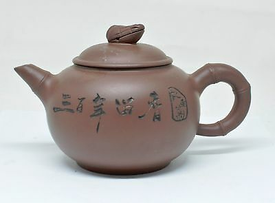 Vintage Chinese Yixing Teapot ~ 3 '' Tall ~ Marked~
