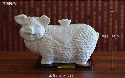 "12"" China Dehua White Porcelain Wealth Yuanbao Foo Fu Pig Pigs Hog Animal Statue"