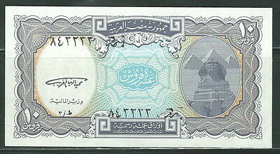 Egypt 10 Piastres Law (1940) Currency Note Unc (36)