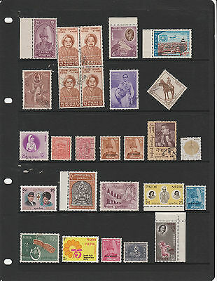 Nepal selection on 4 sheets. See scans