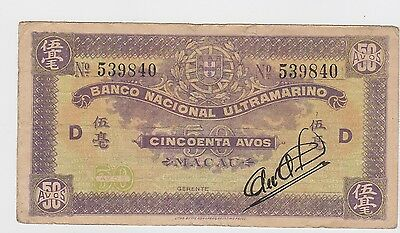 China Portugal Macau Banco Nacional Ultramarino - 50 Avos, 1944