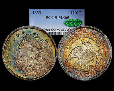 1833 Bust Half Dime LM-9 PCGS MS-65 CAC Great Color!!!