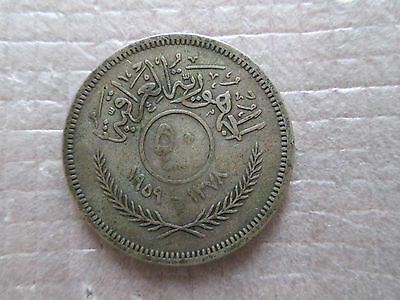 1959 1378 Iraq 50 Fils Silver Coin Free Shipping KM# 123