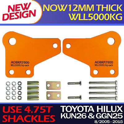 Recovery Tow Point pair for Toyota Hilux KUN26 GGN25 08/2005 - 2015