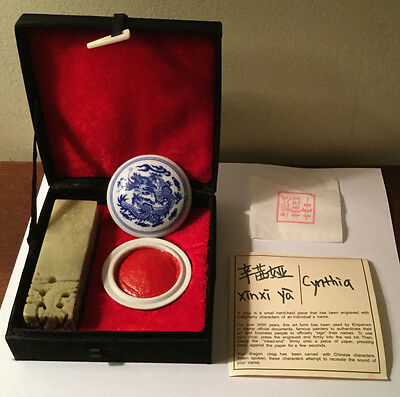 CHINESE JADE CHOP SEAL STAMP SET w/PORCELAIN WAX JAR in NICE FABRIC COVERED BOX