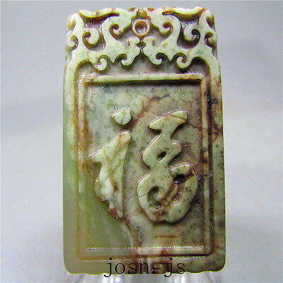 Chinese antique natural old hard jade jadeite hand-carved pendant necklace 10040
