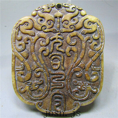 Chinese antique natural old hard jade jadeite hand-carved pendant necklace 10063