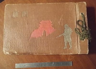 Extremely Rare WWII Japanese Military Diary w/ Drawings & Photos Vet-Bring-Back