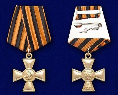 RUSSIAN IMPERIAL WHITE GUARD MEDAL - GEORGE CROSS 1st CLASS - COPY