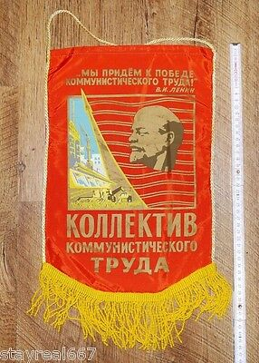 Soviet USSR Red Lenin Award Pennant Flag Collective Of Socialism Laborers #43