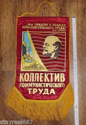 Soviet USSR Red Lenin Award Pennant Flag Collective Of Socialism Laborers #44
