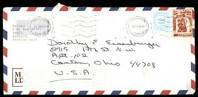 Bahrain To Us Canton Ohio 1989 Airmail Cover With 400 Fils