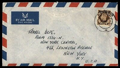 Bahrain Kgvi 1948 1 Rupee Single Franked Airmail Cover To Us New York