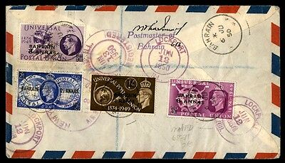 Bahrain To United States 1950 Registered Airmai Lcover With Upu Issues