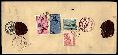 Pakistan 1963 Registered Bank Airmail Cover to US Washington DC