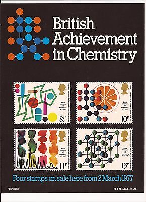 """1977 British Chemisty  stamp Issue,Gloss """"Grille Card"""" card very good condition"""