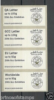 Qatar 2015 metered stamps 20th GCC Exhibition Set of 4 for QA GCC EU Worldwide#2