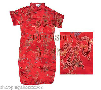 chinese qipao for kid`s dress gown  size 2-16 Dragon Phoenix Cheongsam 086306
