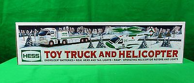 2006 Hess Toy Truck and Helicopter New in Original Box Christmas Toy