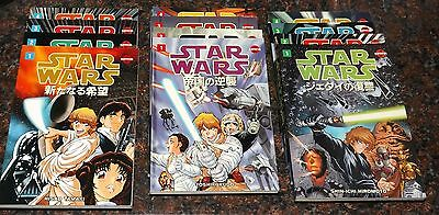 Star Wars Complete Manga Collection (12 Book Lot in English!!!)