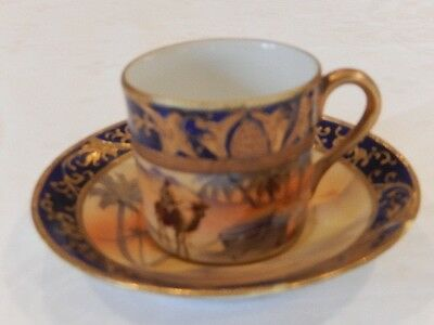 Noritake  Coffee Cup and Saucer with Desert Scene