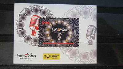 Macedonia Mazedonien 2015  MNH** Ma 697 Eurovision Song Contest - Austria