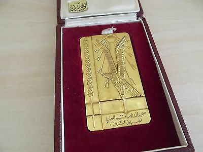 1974 Cairo Police Officers Passing training award - boxed