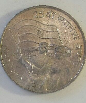 """""""1972 India 10 Rupees"""" Silver (.500) Coin Ms Condition - Not Prof Graded"""