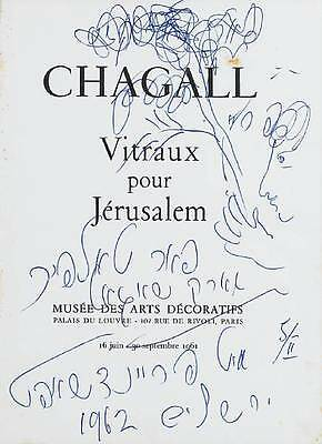 Marc Chagall, Vitraux pour Jerusalem, dated 1962, pen on paper