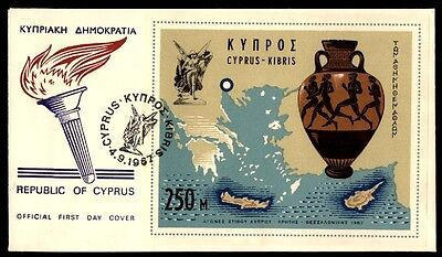 September 4, 1967 Cyprus Map Illustrated First-Day Covers Sheet