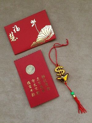 2x Chinese New Year Red Blessing Card 1x Lucky Money Hanging Good Luck Wealth祝福卡