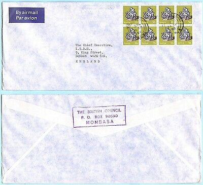 KENIA KENYA Brief Cover 100 (8er) Minerale - Brit. Council Mombasa (26121)
